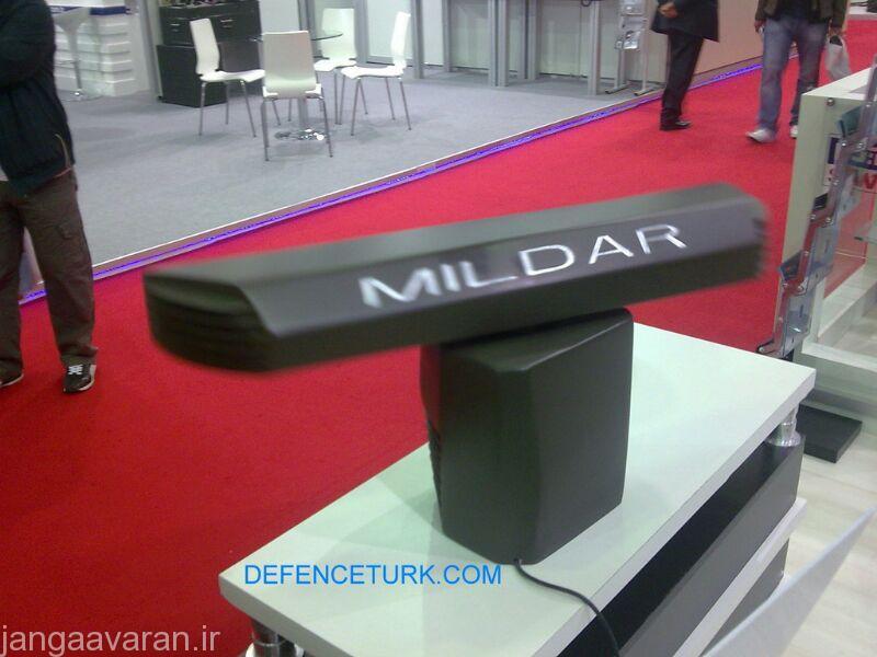 رادار کنترل آتش موج ميلي متري MILDAR FCR