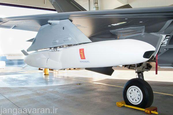 موشک کروز پنهانکار JSM نصب شده زير بال F-35.موشک NSM نسخه ضدکشتی اين موشک است.