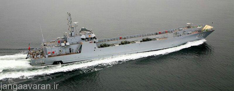 ناو آبي خاکي (LST)