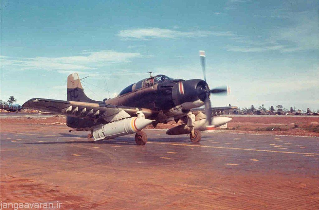نسخه A1E در ویتنام با یک بمب تریموباریک