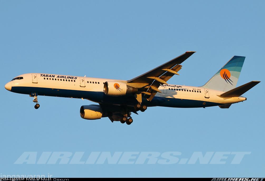 بوئینگ 757 تابنان