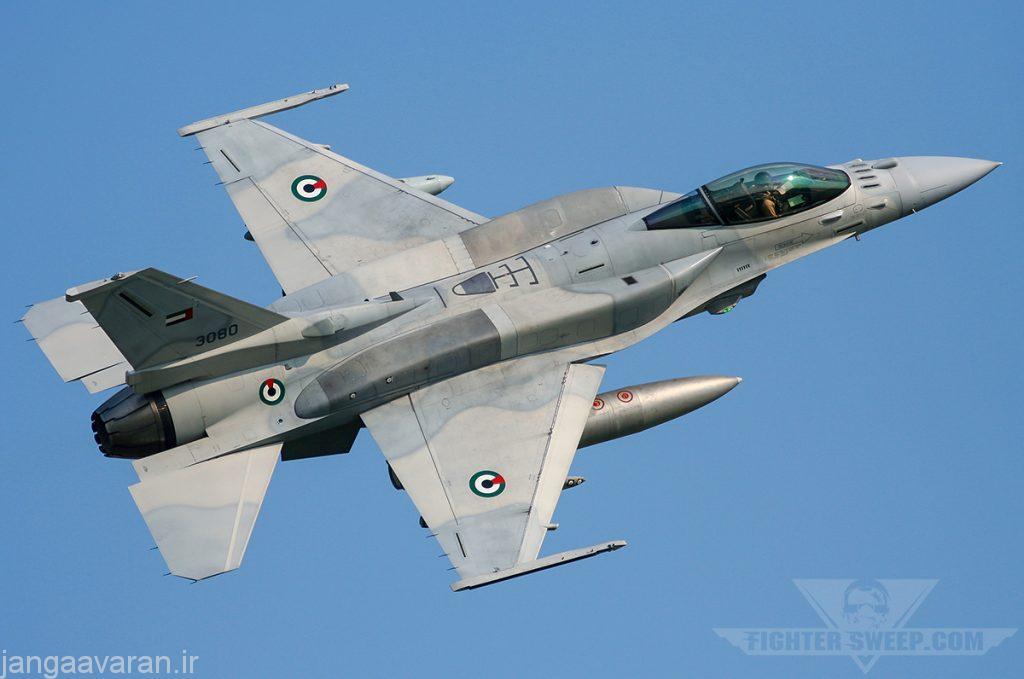 3080_F16E_UAEAF_NASFW_JULY07_2FS