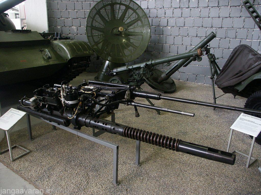 پکیجی که روی میگ15 و یا میگ17 و چند جنگنده روسی نصب شد و شامل دو توپ 23 م م و یک توپ 37 م م بود