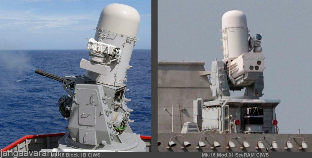 سی رم..این سامانه دارای سامانه هدایت شامل رادار و اپتیک سامانه فلانکس است و در ترکیب با فلانکس به کار می رود تا