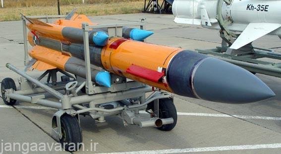موشک ضد کشتی و ضد رادار KH-31
