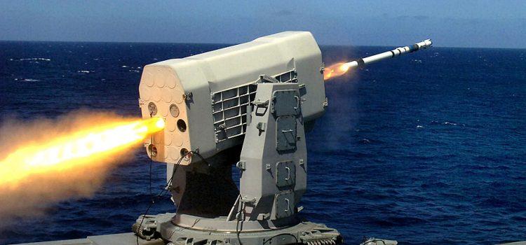 سامانه دفاع موشکی رم و  سی رم(RIM-116)