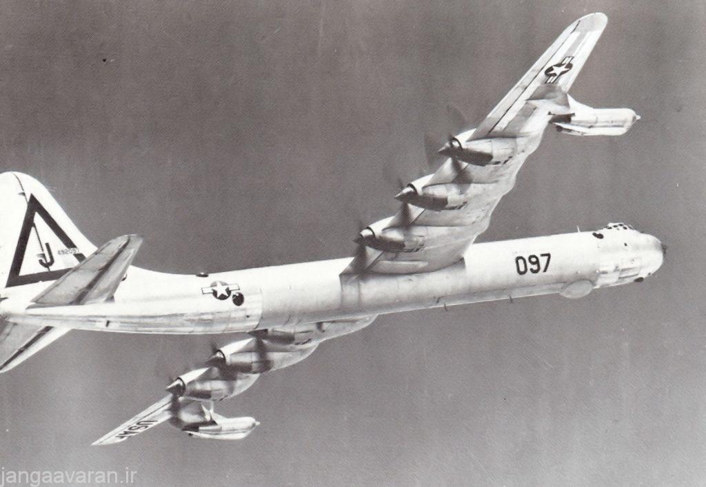 B-36D