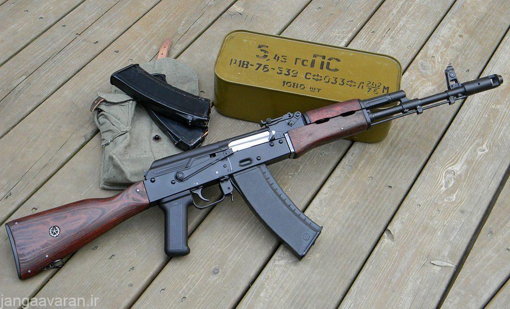 خانواده سلاح تهاجمی AK-74 کلاشنیکف