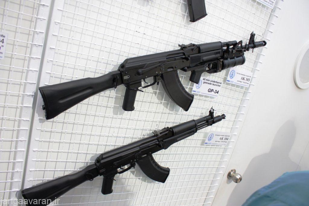 AK-104 AND AK-103