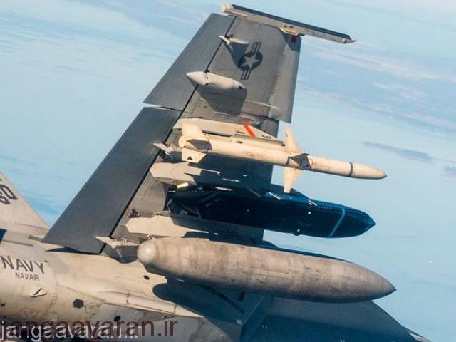 موشک ضد کشتی  AGM-158C LRASM