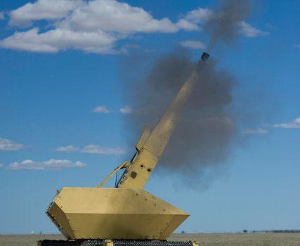 سامانه دفاع هوایی MANTIS