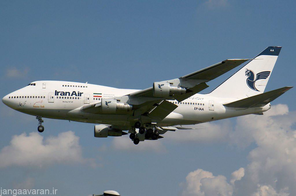 747 مدل اس پی ایران ایر ملکه اسمان ایران