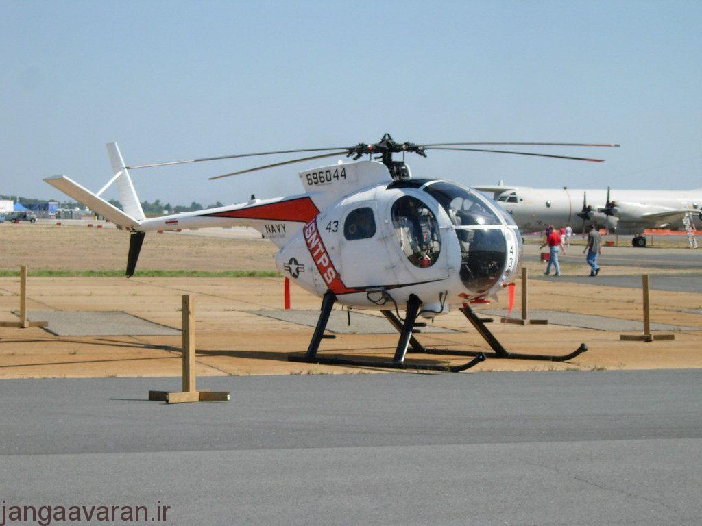 نسخه اموزشی TH-6B