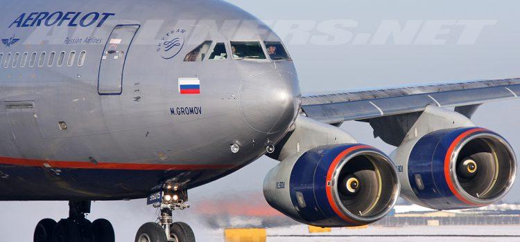 هواپیمای ایلیوشین ۹۶
