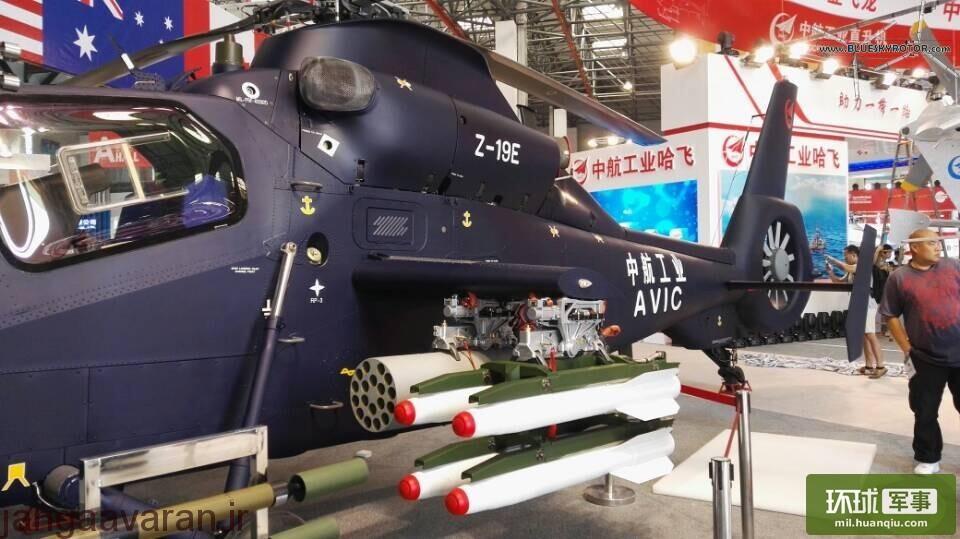 avic_harbin_aircraft_z-19e_export-2
