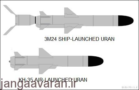 موشک خا 35 با بوستر کمکی و بدون بوستر کمکی