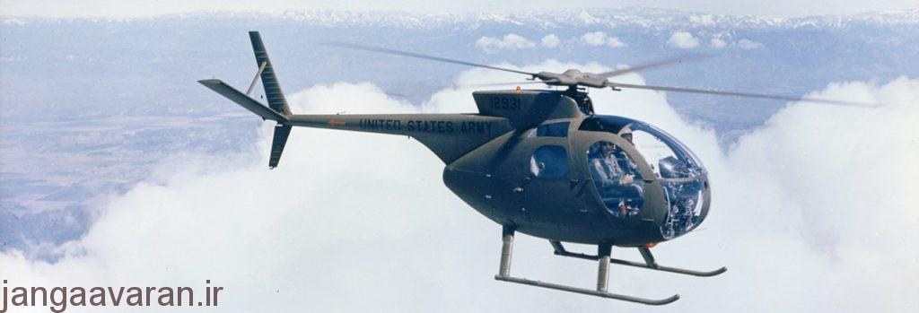 oh-6_cayuse_hero_med_01_1280x436