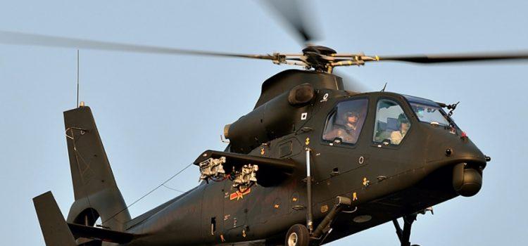 بالگرد شناسایی مسلح Z-19