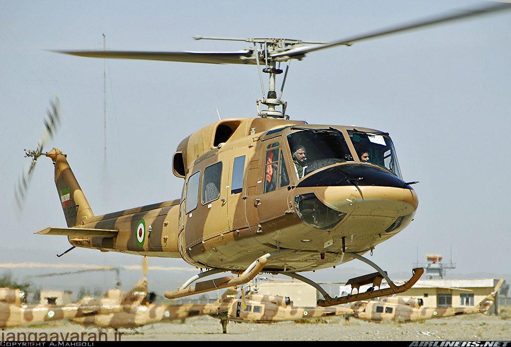 بل 212 نیروی هوایی