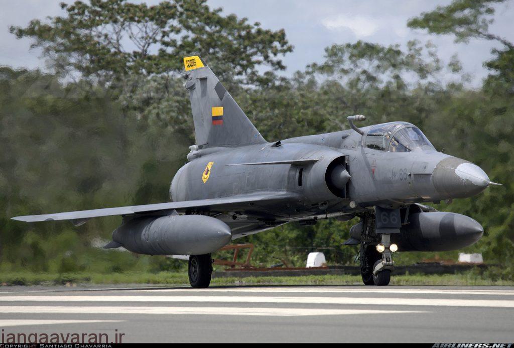 چیتا ارتش کلمبیا