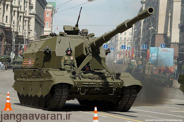 2s35_koalitsiya-sv_152mm_tracked_self-propelled_howitzer_russia_russian_defense_industry_military_technology_640_004
