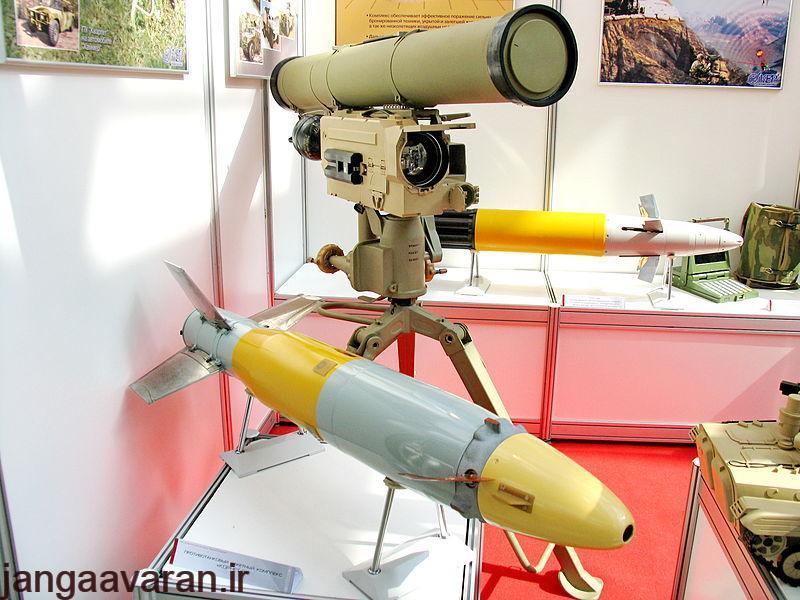 موشک و لانچر پرتاب