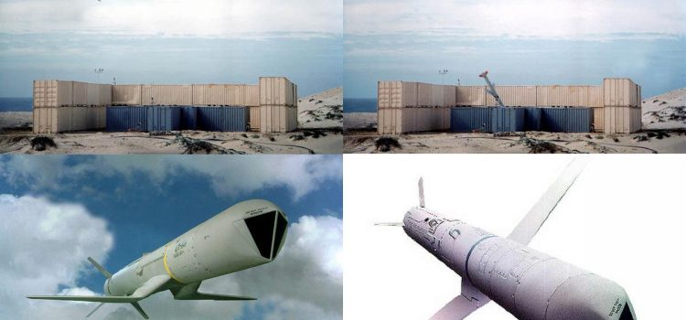 موشک AGM-84 اسلم(SLAM)