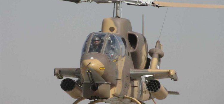 بالگرد های موجود در خدمت نیرو های مسلح جمهوری اسلامی ایران