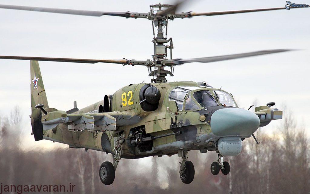 ka-52-158692-1