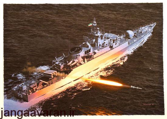 شلیک موشک ضد کشتی سی کیلر از ناو سبلان پیش از انقلاب(در ان زمان رستم)