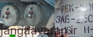 تصویری از بارگذاری بمب های آتشزای زاب توسط روس ها برای حمله . بمب سری RBK-500 ZAB-2.5 که یک بمب خوشه ای حاوی ریزپرتابه های دارای ترمایت میباشد