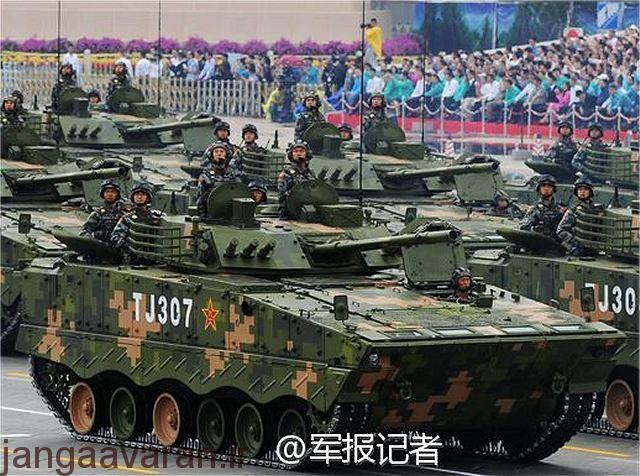 نفربر زرهی مسلح ZBD-04