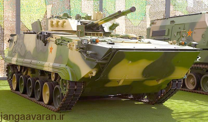 zbd97-type97-infantry-fighting-vehicle