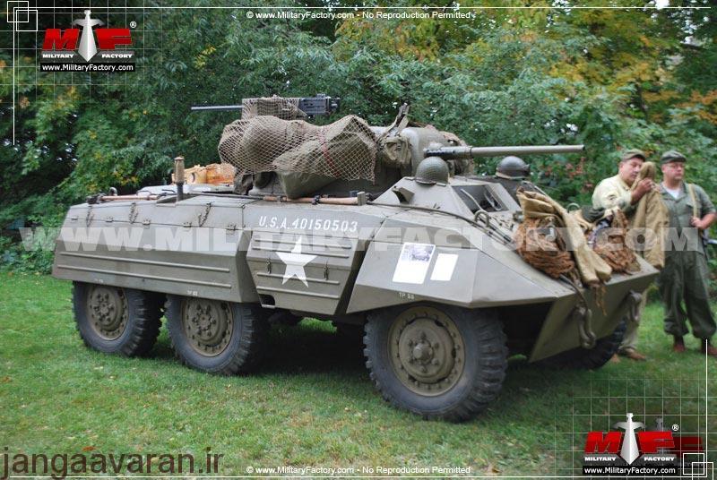 خودروی زرهی مسلح EE-9 کاسکاول