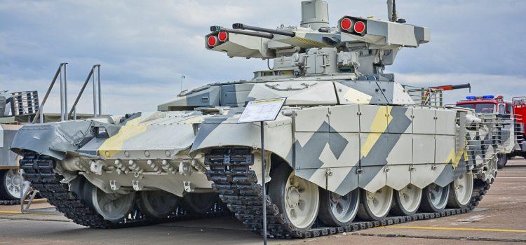 خودروی زرهی مسلح BMPT ترمیناتور