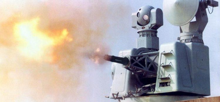سامانه دفاعی ضد موشک تایپ-۷۳۰