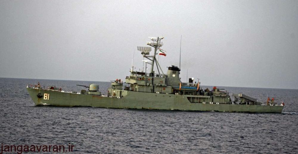 شناور های جنگی موجود در نیرو های مسلح ایران