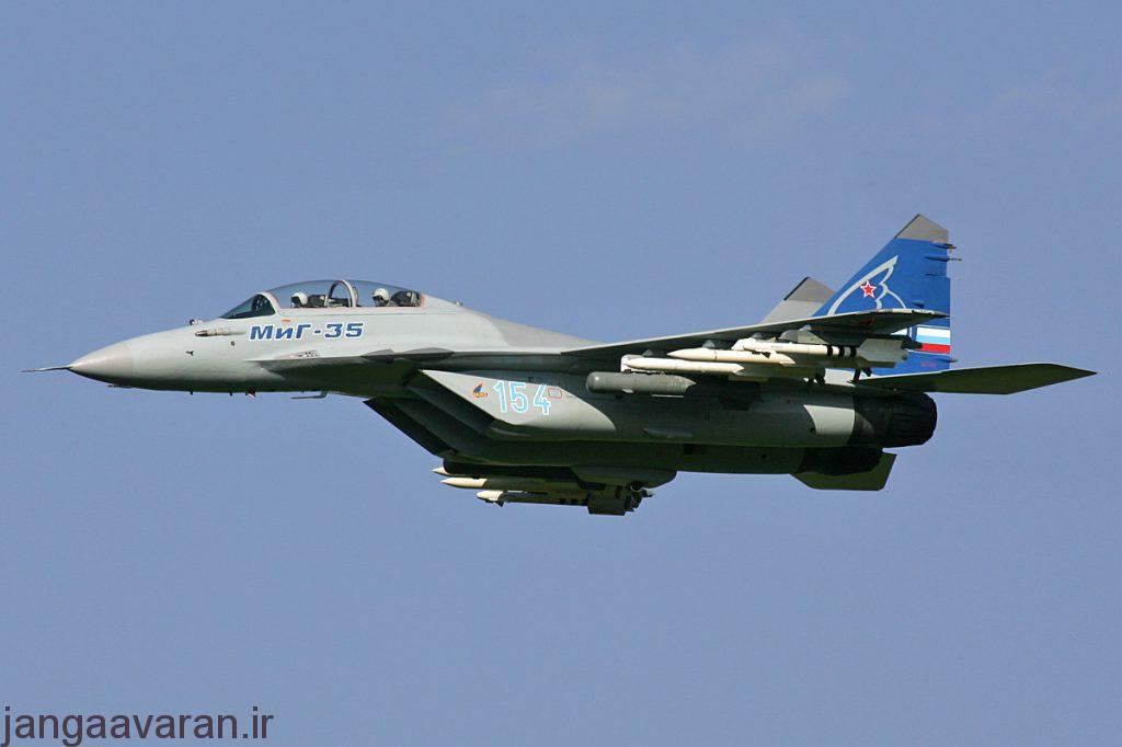 جنگنده چند منظوره میگ35