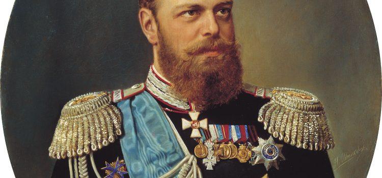 امپراتوری رومانوف از شورش دکابریست ها تا  ترور آلکساندر