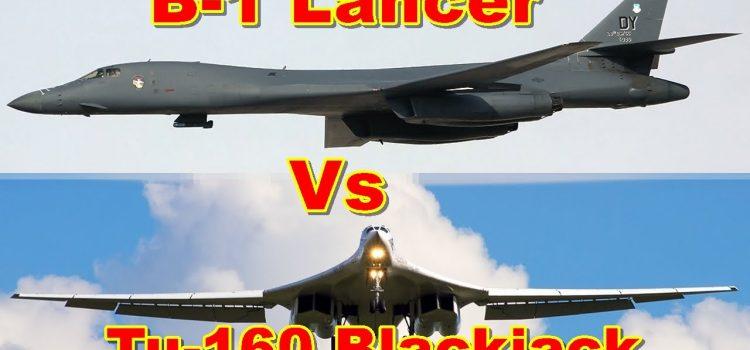 مقایسه بمب افکنهای B1 لنسر و توپلوف ۱۶۰ بلک جک