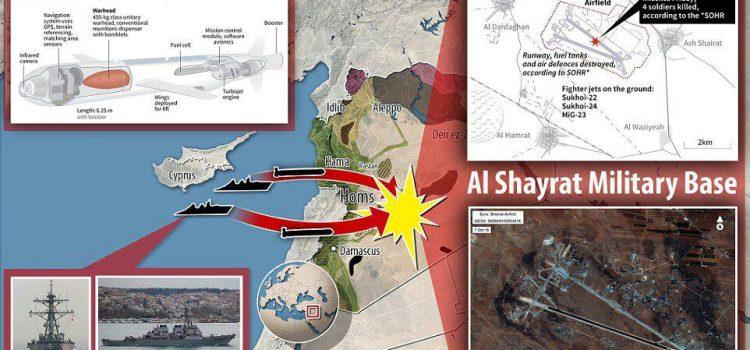 حمله موشکی ایالات متحده به سوریه