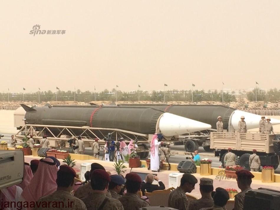 توان موشکی عربستان