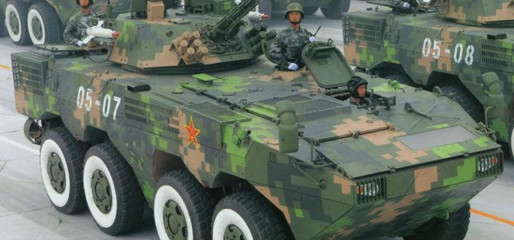نفربر زرهی مسلح ZBD-09