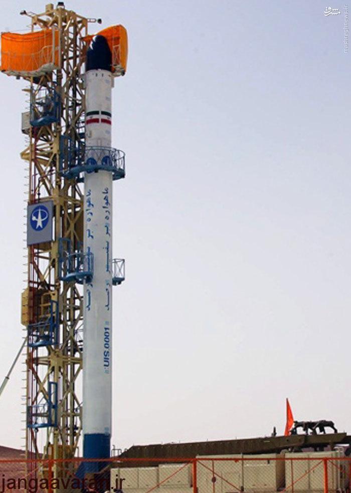 موشک های ماهواره بر ایران