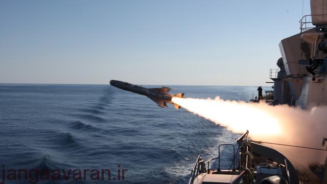 موشک ضد کشتی اتومات