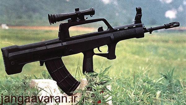 سلاح تهاجمی QBZ-95