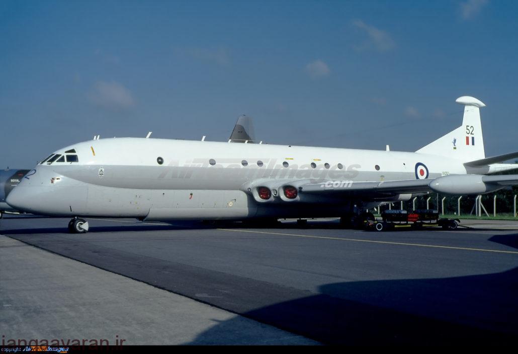 هواپیمای گشت دریایی و ضد زیر دریایی نیمرد