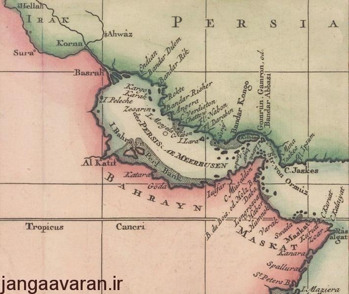 نقشه قدیمی از خلیج فارس و جزایرش