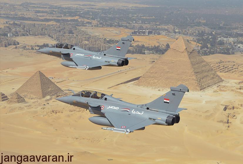 نیروی هوایی مصر