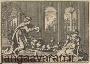 نمونه ایی از مجازات های وحشیانه دوره شاه صفی